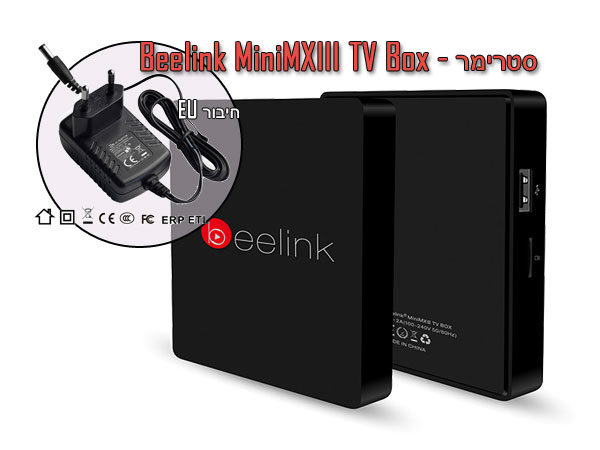 Beelink-MiniMXIII-TV-Box
